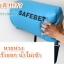 กระเป๋าลอยน้ำ Safebet รหัส 20-SB thumbnail 5