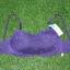 Wacoal Mood Air-Gel Push Up Size B75 thumbnail 1