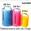 กระเป๋าลอยน้ำ Safebet รหัส 20-SB thumbnail 2