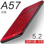 (พรีออเดอร์) เคส Oppo/A57-เคสนิ่ม ลายเคฟล่า สีแดงคาดดำ