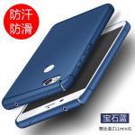 (พรีออเดอร์) เคส ZTE/Nubia Z11 Mini s-เคสแข็งสีเรียบ สีน้ำเงิน