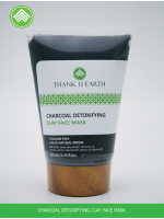 Charcoal detoxifying clay face mask (ผลิตภัณฑ์พอกหน้าถ่านขาวเนื้อโคลน)