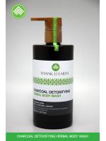 Charcoal detoxifying herbal body wash (สบู่เหลวอาบน้ำถ่านขาวสมุนไพรสูตรดีท๊อกซ์)