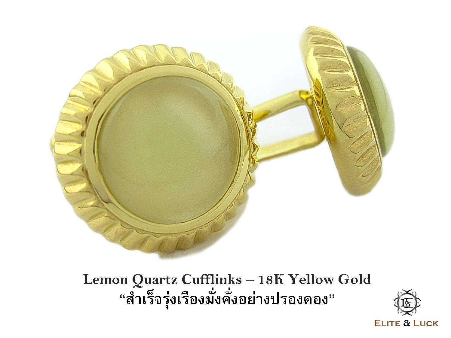 Lemon Quartz Sterling Silver Cufflinks สี 18K Yellow Gold รุ่น Elegant
