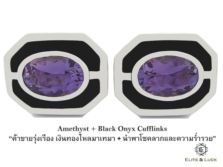 Amethyst + Black Onyx Sterling Silver Cufflinks สี Rhodium รุ่น Charming
