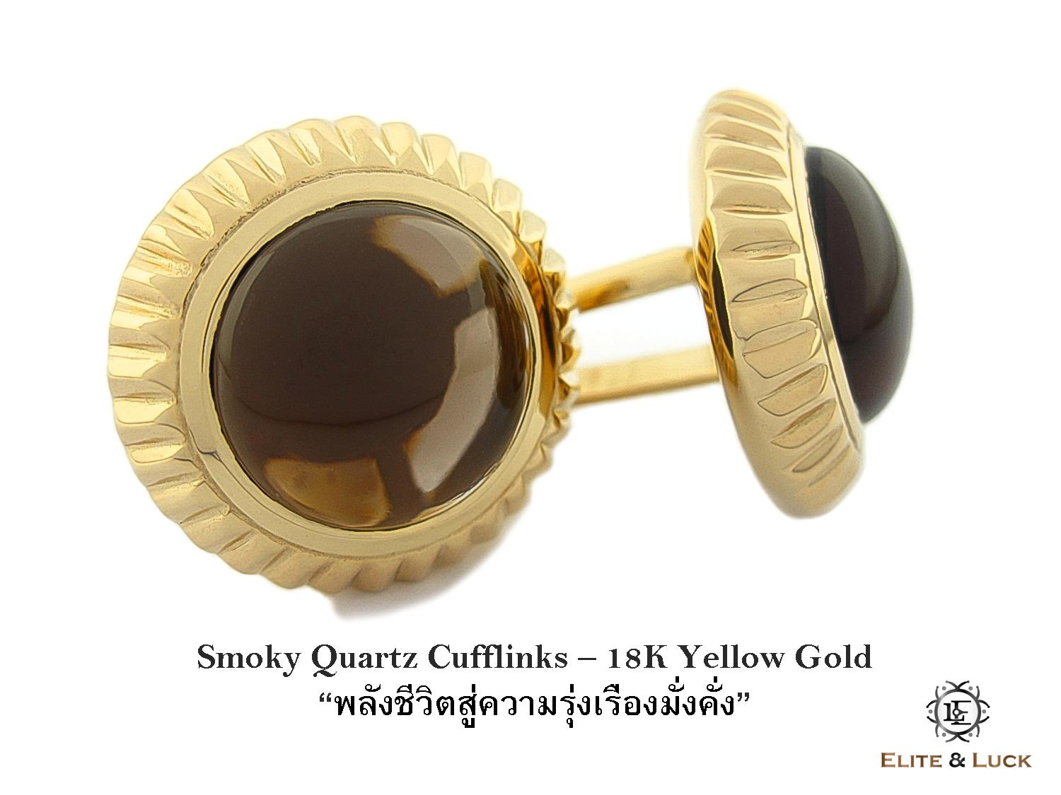 Smoky Quartz Sterling Silver Cufflinks สี 18K Yellow Gold รุ่น Elegant