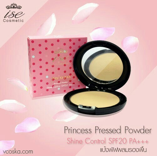 แป้งพับผสมรองพื้น ISE Princess Pressed Powder ขายเครื่องสำอาง อาหารเสริม ครีม ราคาถูก ของแท้100% ปลีก-ส่ง