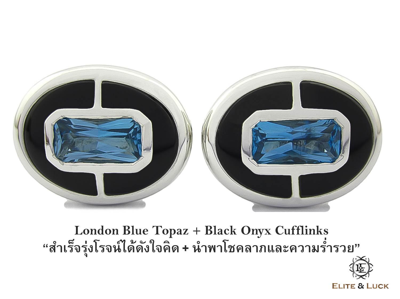 London Blue Topaz + Black Onyx Sterling Silver Cufflinks สี Rhodium รุ่น Prestige