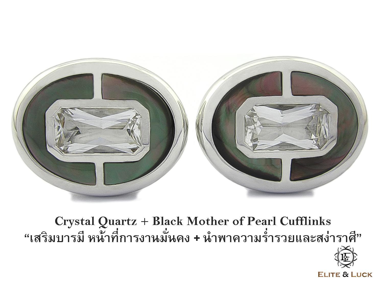 Crystal Quartz + Black Mother of Pearl Sterling Silver Cufflinks สี Rhodium รุ่น Prestige