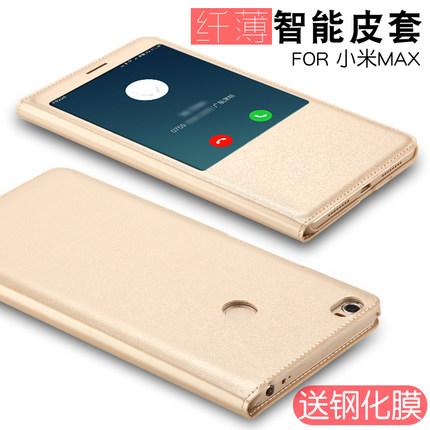 (พรีออเดอร์) เคส Xiaomi/Mi Max-เคสฝาพับแบบมีช่อง
