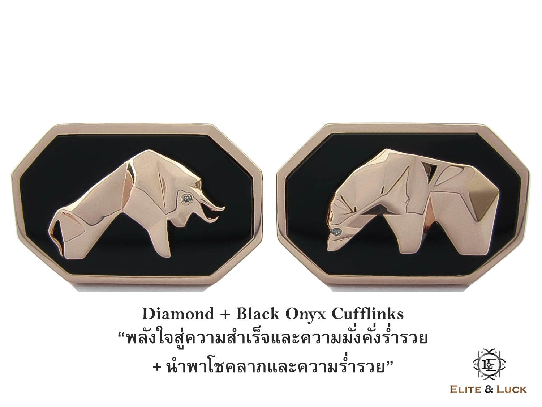 Diamond + Black Onyx Sterling Silver Cufflinks สี Rose Gold รุ่น Bull & Bear