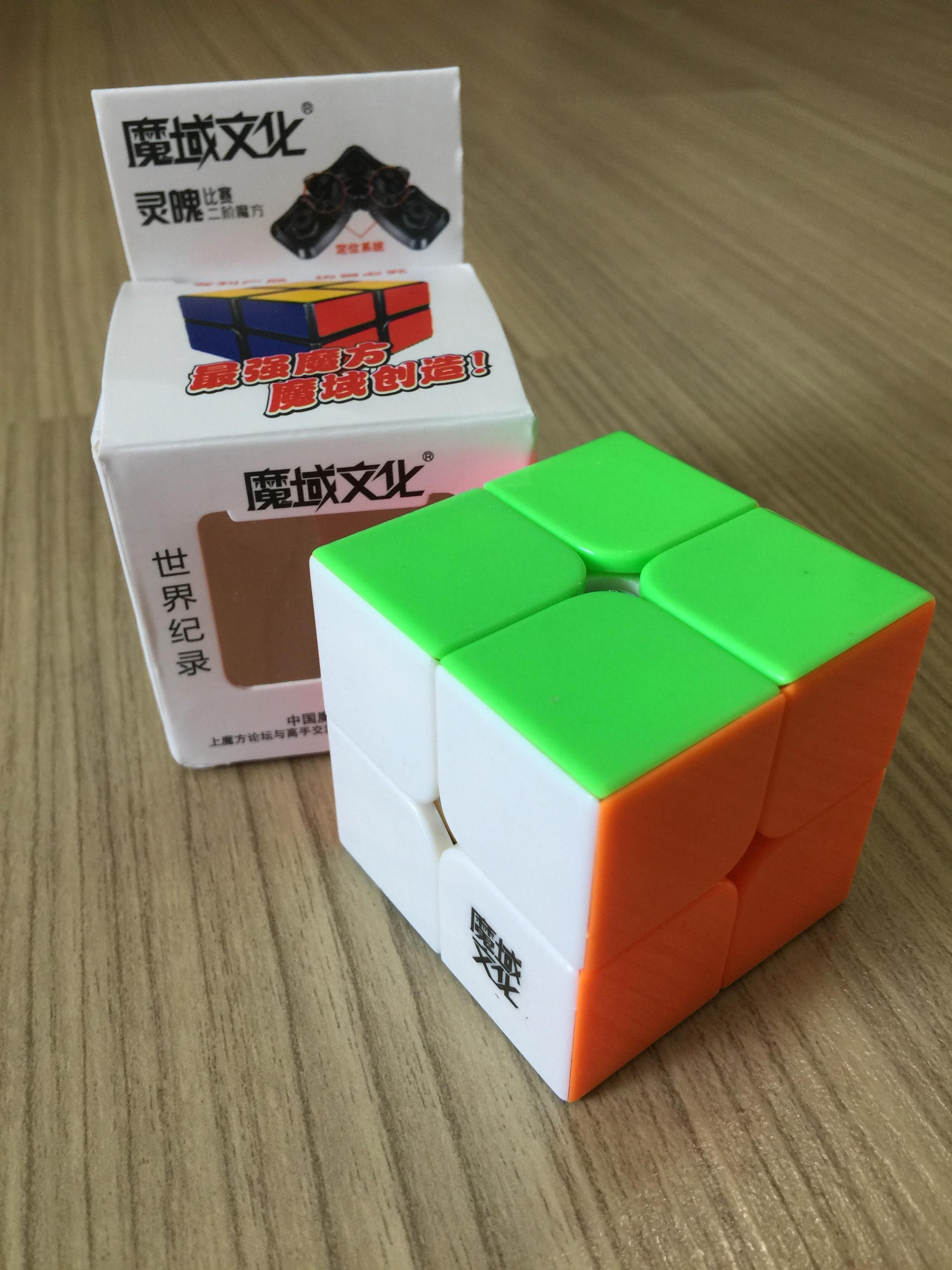 MoYu LingPo 2x2x2 50mm Stickerless