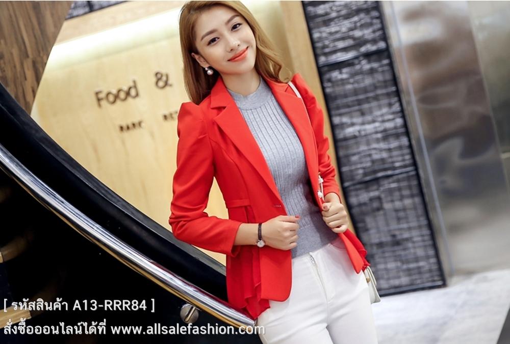 เสื้อสูททำงานผู้หญิงสีแดง คอปก แขนยาว