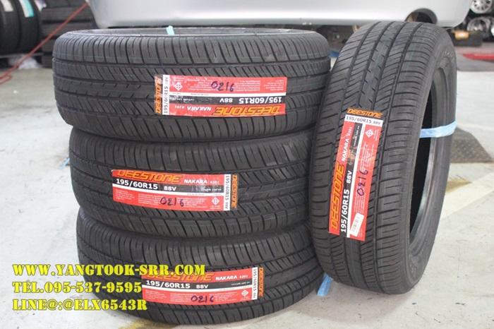 DEESTONE NAKARA R201 195/60-15 ราคาถูกที่สุด