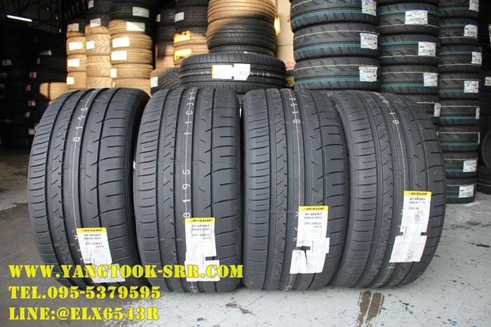DUNLOP SP SPORT MAXX050+ SUV 265/50-20
