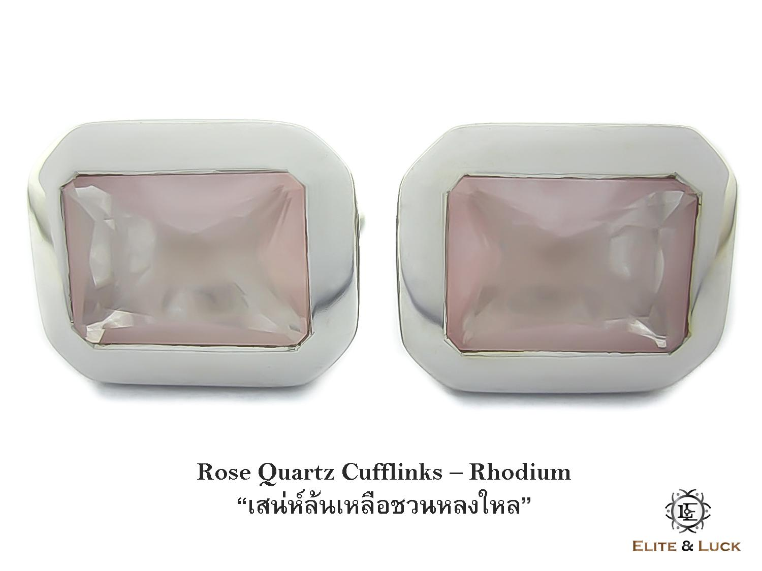 Rose Quartz Sterling Silver Cufflinks สี Rhodium รุ่น Classic