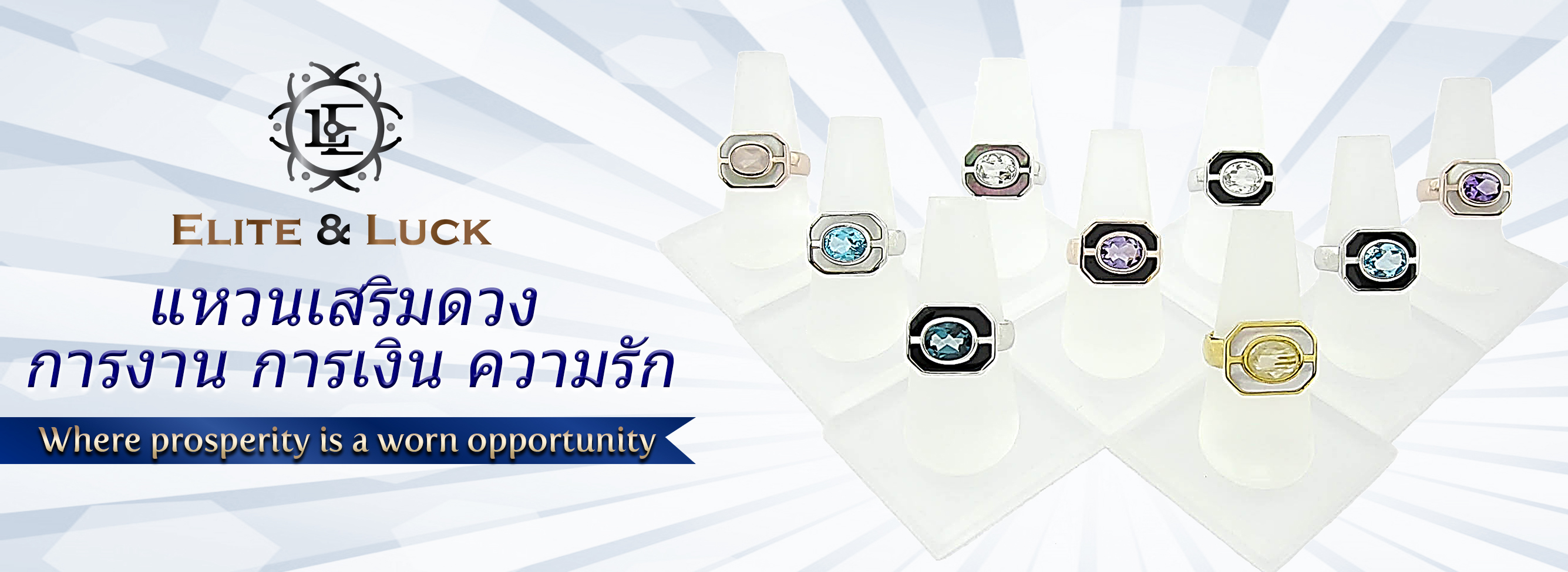 Elite & Luck : Rings, Cufflinks, and Accessories - Thailand