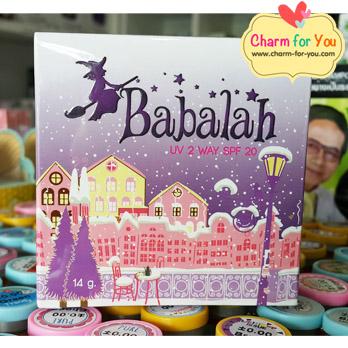 แป้งพัพบาบาร่า Babalah UV 2 WAY SPF20 ราคาส่ง 3 ตลับ ตลับละ 450 บาท ขายเครื่องสำอาง อาหารเสริม ครีม ราคาถูก ปลีก-ส่ง