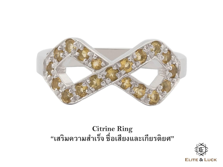 แหวน Citrine Sterling Silver สี Rhodium รุ่น Infinite