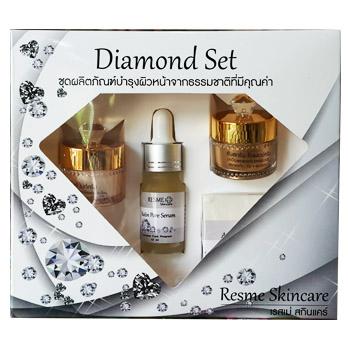 Resme Skincare Diamond Set เซตบำรุงผิวหน้าขาวใส ราคาส่ง 3 เซต เซตละ 230 บาท/ ราคาส่ง 6 เซตขึ้นไป เซตละ 220 บาท/12 เซ็ท เซ็ทละ 210 บาท/24 เซ็ท เซ็ทละ 200 บาท ขายเครื่องสำอาง อาหารเสริม ครีม ราคาถูก ของแท้100% ปลีก-ส่ง
