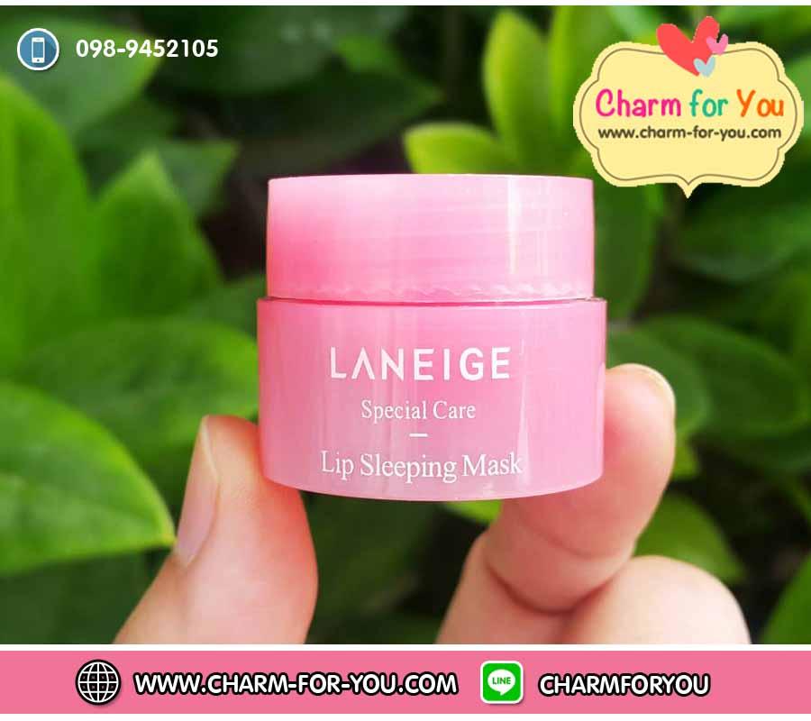 LANEIGE Special Care Lip Sleeping Mask (berry) ราคา 3 ชิ้น ชิ้นละ 120 บาท/6-12 ชิ้น ชิ้นละ 110 บาท