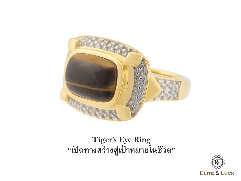 แหวน Tiger's Eye Sterling Silver สี 18K Yellow Gold & Rhodium รุ่น Luxury