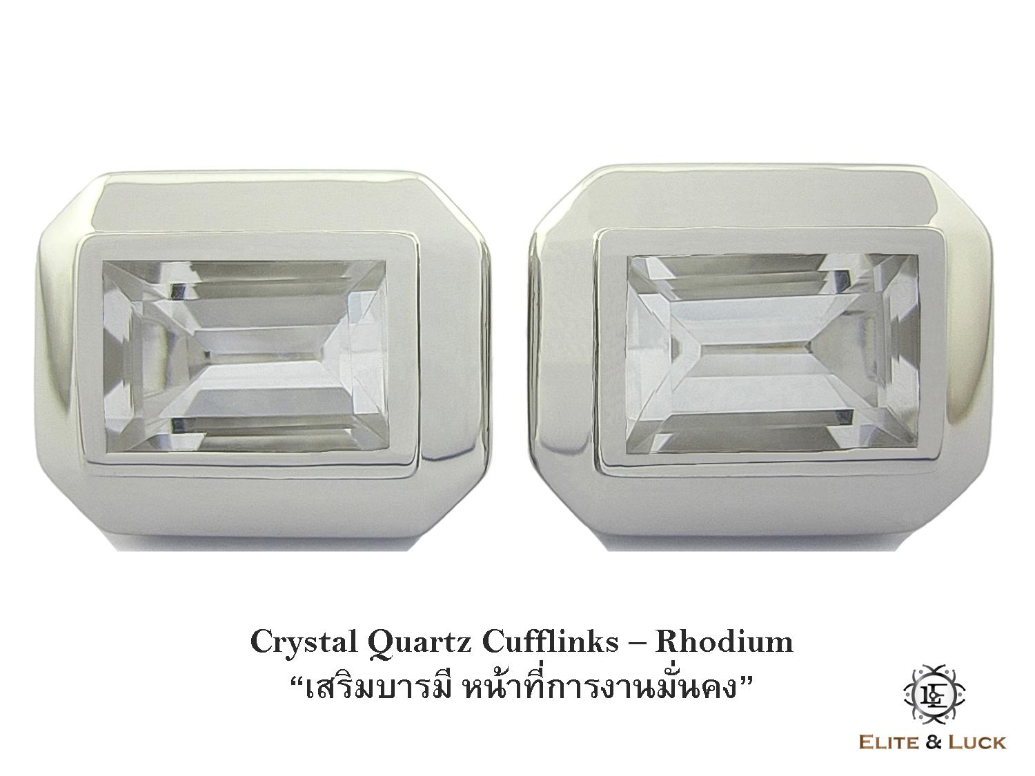 Crystal Quartz Sterling Silver Cufflinks สี Rhodium รุ่น Elite