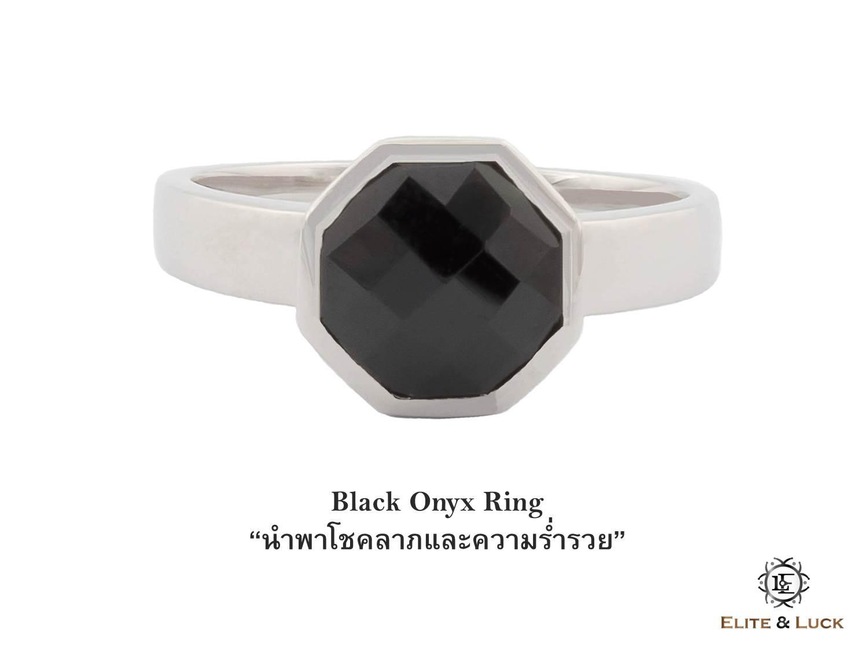 แหวน Black Onyx Sterling Silver สี Rhodium รุ่น Glamorous