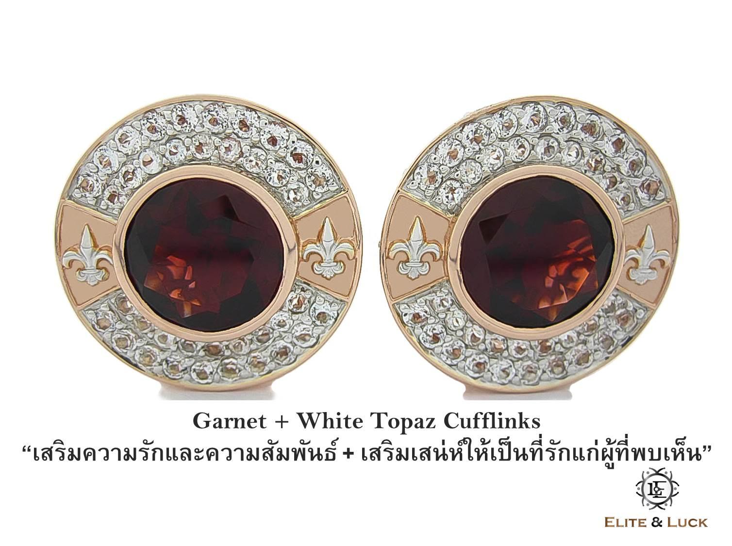 Garnet + White Topaz Sterling Silver Cufflinks สี Rose Gold & Rhodium รุ่น Royal