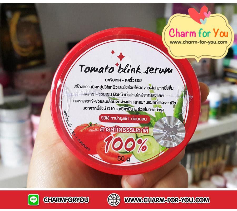 Tomato blink serum เจลบำรุงผิวมะเขือเทศ ราคาส่ง 6 ตลับ ตลับละ 60 บาท/12 ตลับ ตลับละ 50 บาท/24 ตลับ ตลับละ 45 บาท/100 ตลับ ตลับละ 40 บาท ขายเครื่องสำอาง อาหารเสริม ครีม ราคาถูก ของแท้100% ปลีก-ส่ง