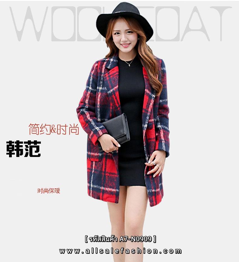 เสื้อโค้ทลายสก๊อตสีแดง ทรงสวย เนื้อผ้าดี ลุคสวยน่ารัก สดใส สไตล์เกาหลี