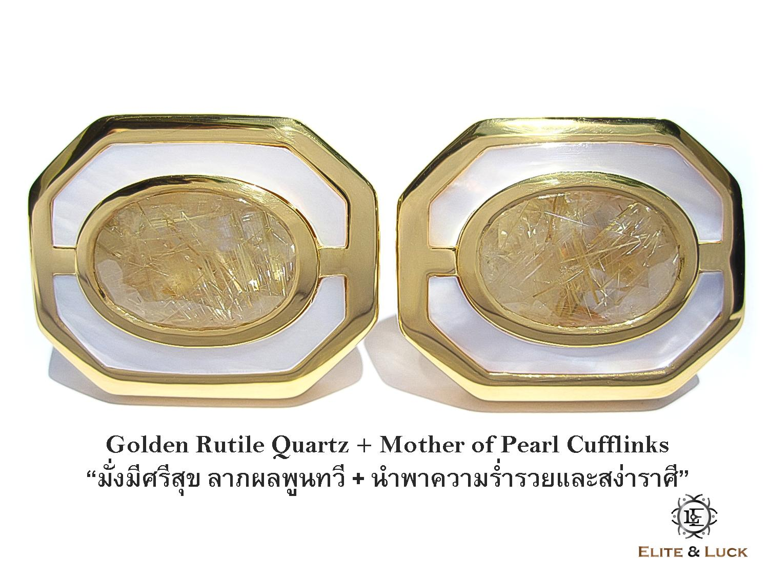 Golden Rutile Quartz + Mother of Pearl Sterling Silver Cufflinks สี 18K Yellow Gold รุ่น Charming