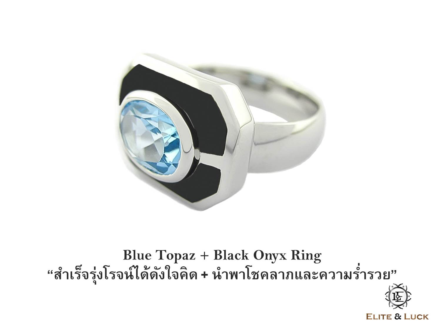แหวน Blue Topaz + Black Onyx Sterling Silver สี Rhodium รุ่น Charming