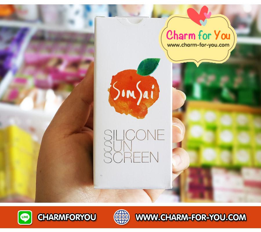 กันแดดซิลิโคลนส้มใส SOMSAI SPF40 PA+++ โปรโมชั่น ราคาถูกตั้งแต่ชิ้นแรก ขายเครื่องสำอาง อาหารเสริม ครีม ราคาถูก ของแท้100% ปลีก-ส่ง