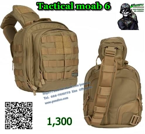 กระเป๋าสะพายเฉียง Tactical moab 6. By. Bogie1