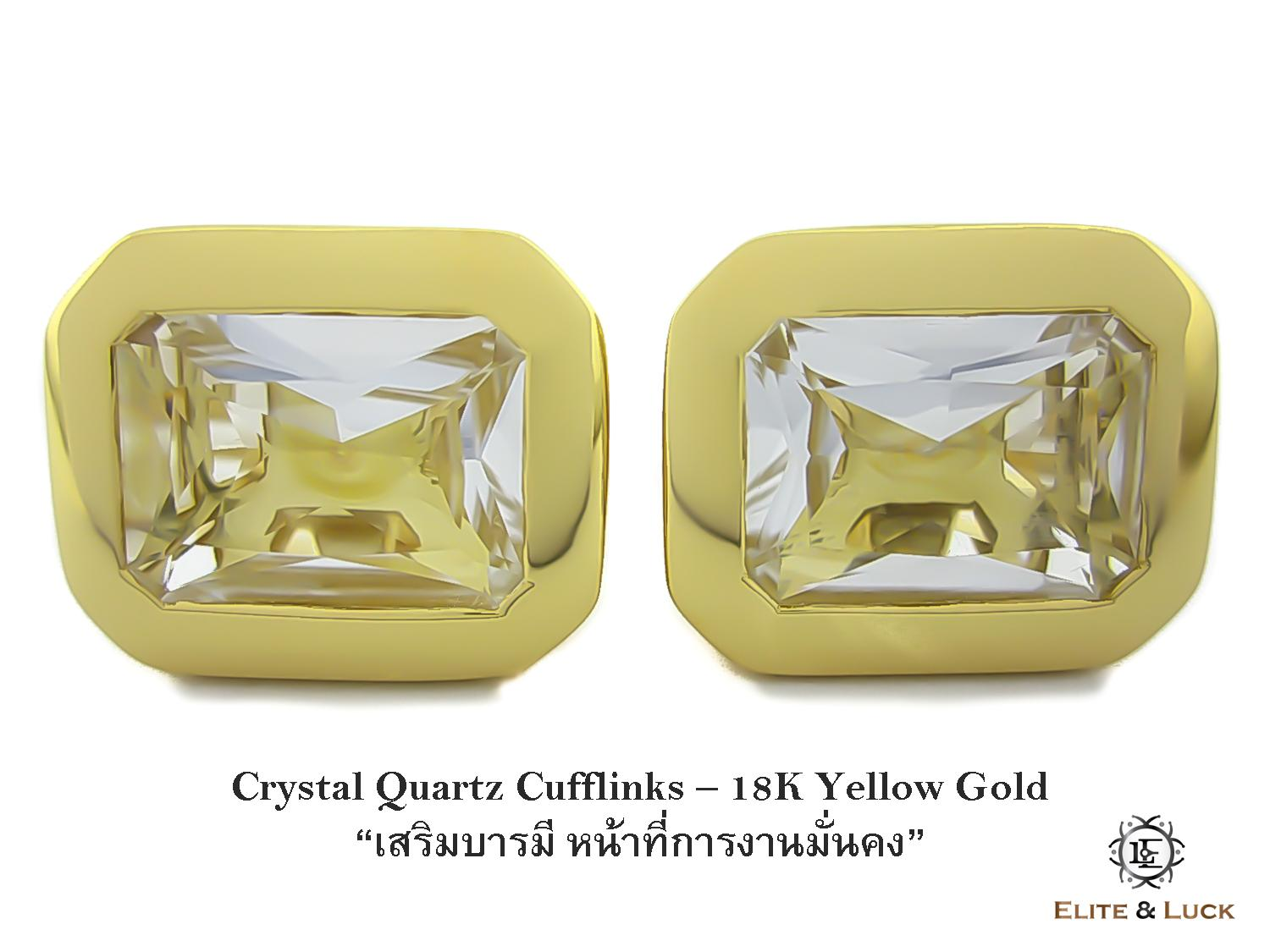 Crystal Quartz Sterling Silver Cufflinks สี 18K Yellow Gold รุ่น Classic