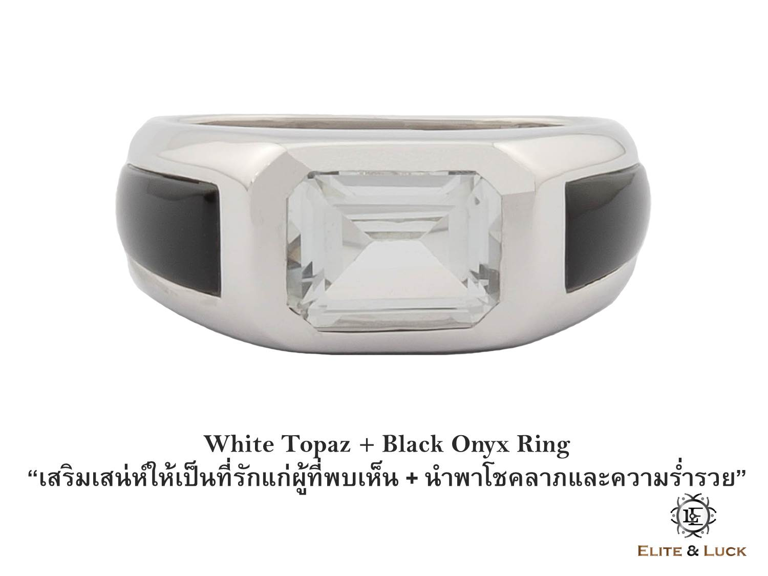 แหวน White Topaz + Black Onyx Sterling Silver สี Rhodium รุ่น Majestic