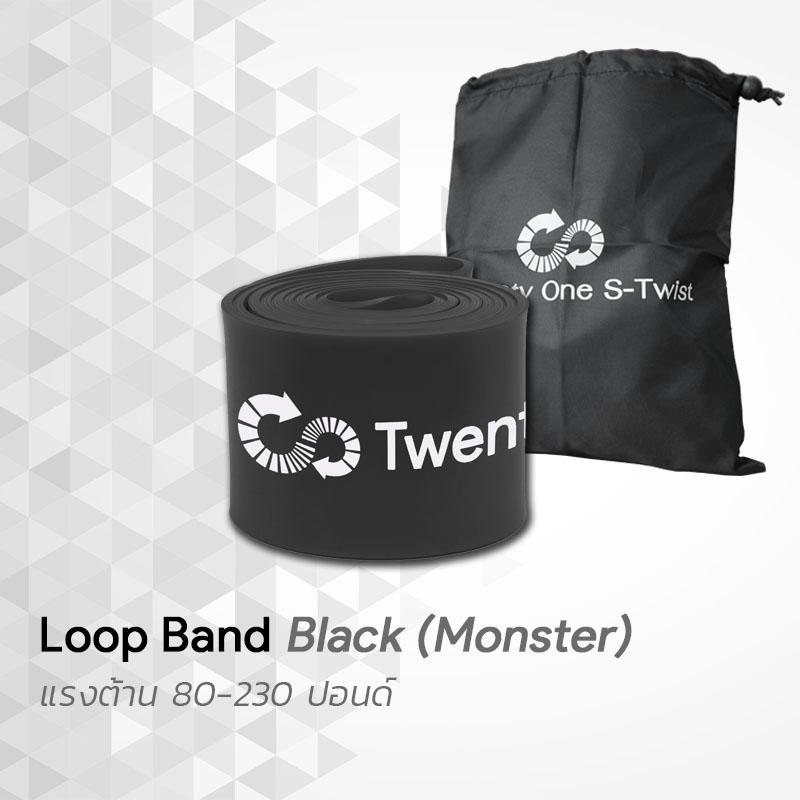 ยางยืดออกกำลังกายแบบห่วง Loop Band Black (Monster)