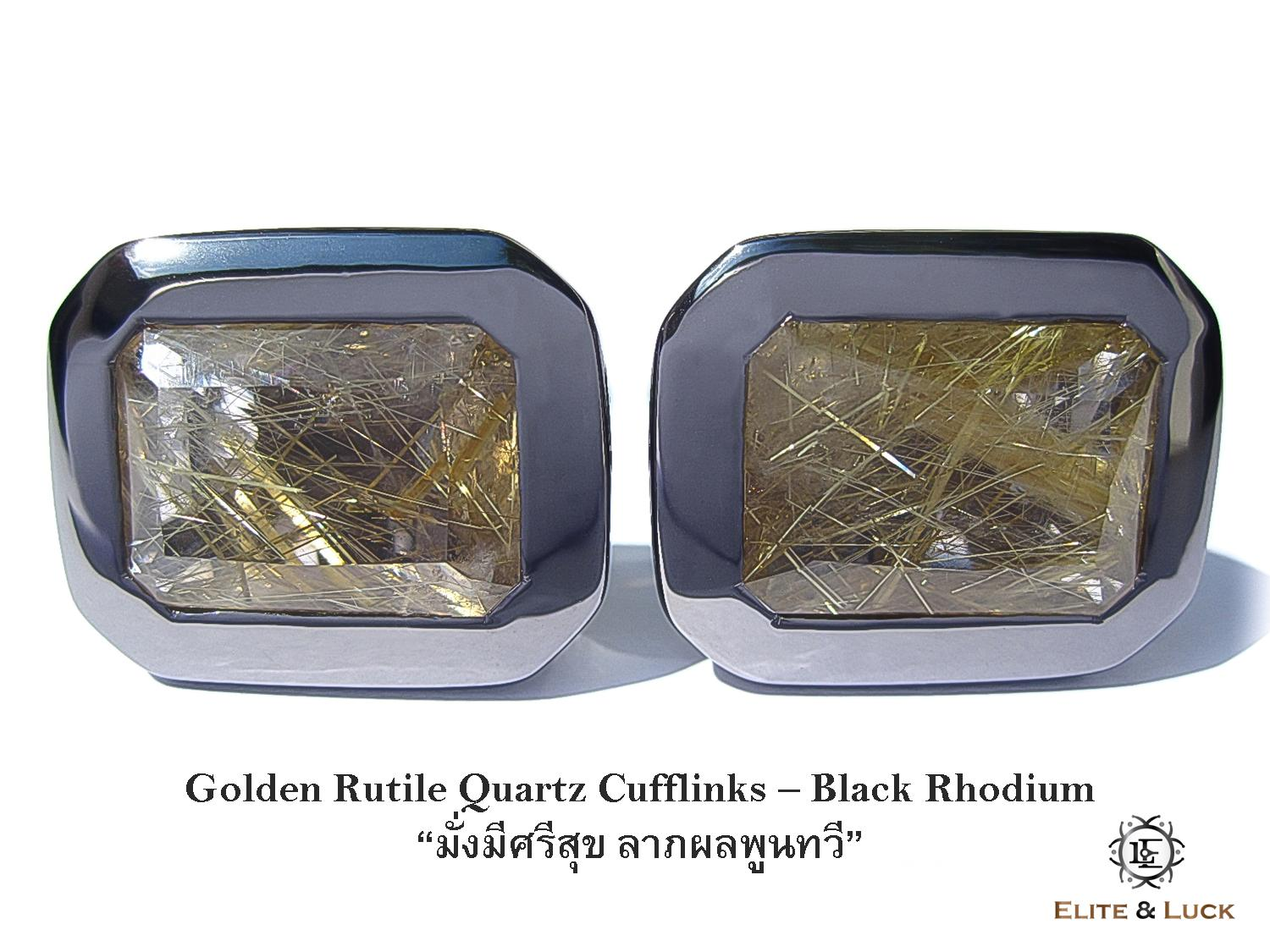 Golden Rutile Quartz Sterling Silver Cufflinks สี Black Rhodium รุ่น Classic
