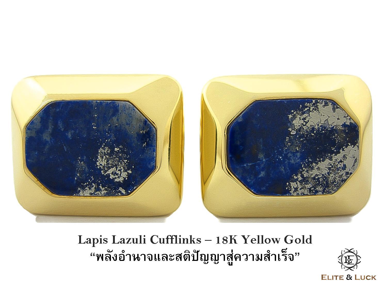 Lapis Lazuli Sterling Silver Cufflinks สี 18K Yellow Gold รุ่น Modern