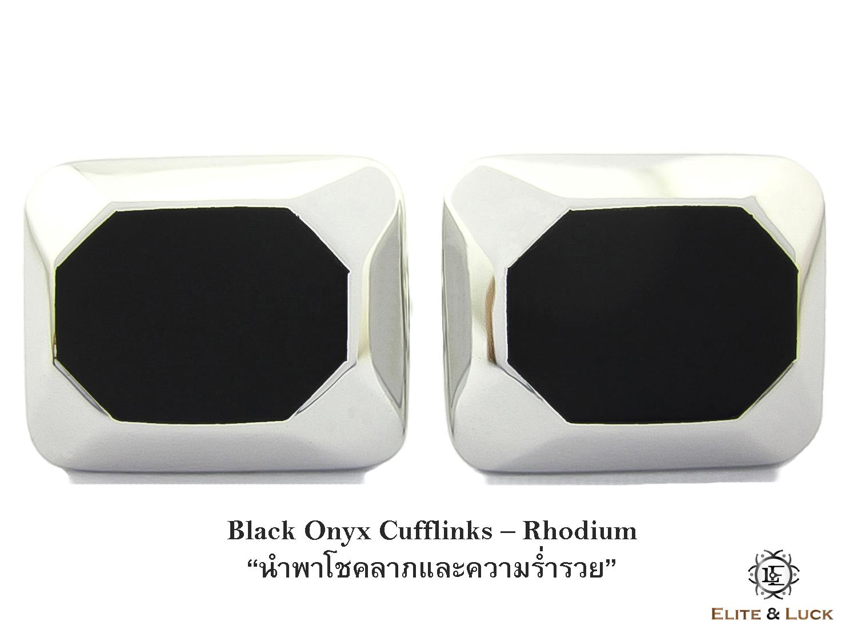 Black Onyx Sterling Silver Cufflinks สี Rhodium รุ่น Modern