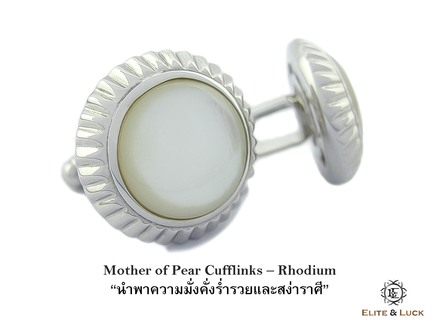 Mother of Pearl Sterling Sterling Silver Cufflinks สี Rhodium รุ่น Elegant