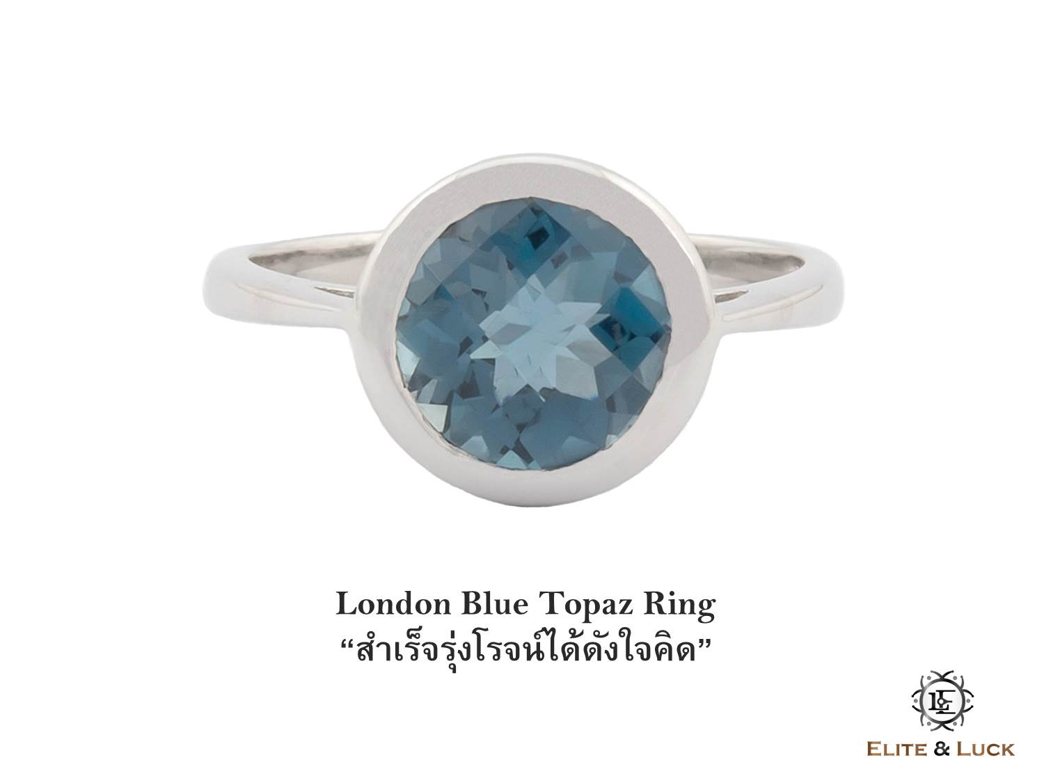 แหวน London Blue Topaz Sterling Silver สี Rhodium รุ่น Dashing