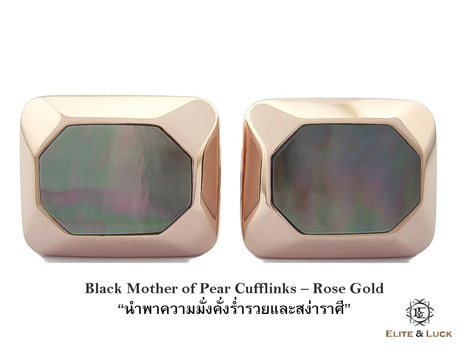 Black Mother of Pearl Sterling Silver Cufflinks สี Rose Gold รุ่น Modern