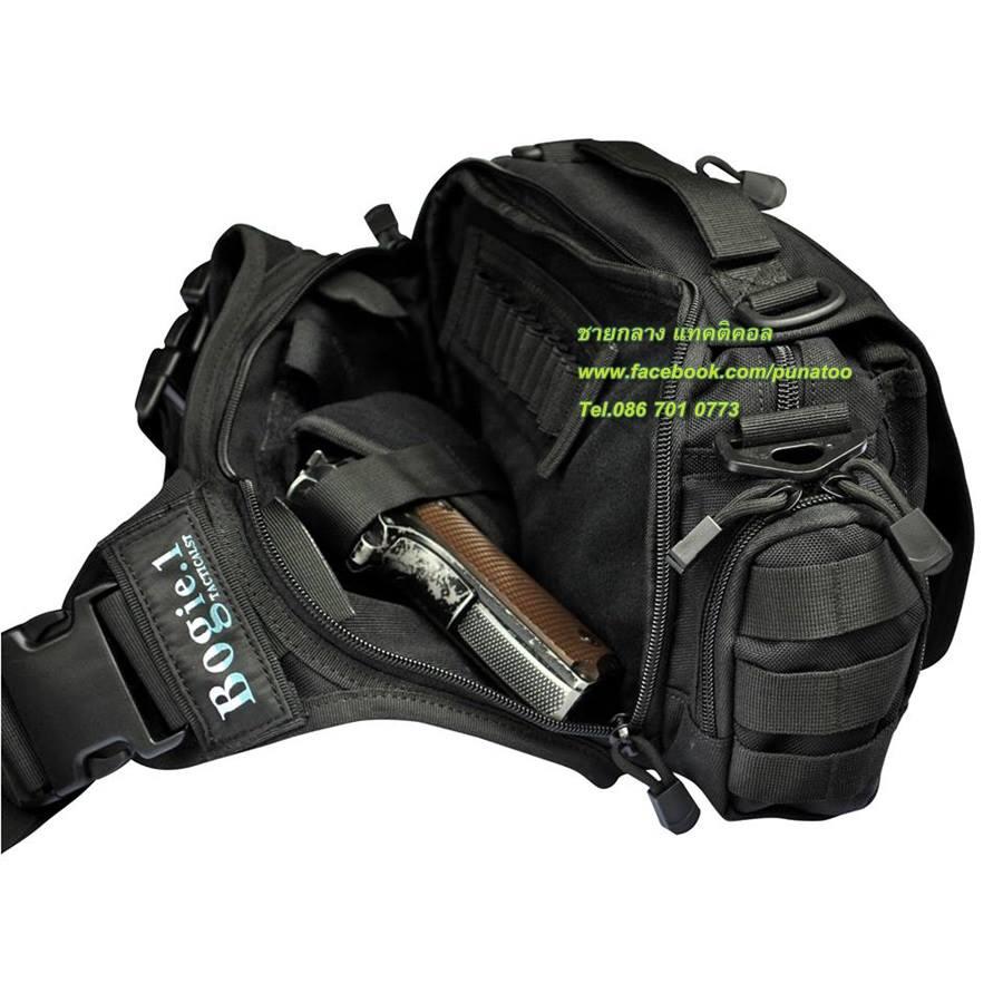 กระเป๋าสะพายข้าง ใส่ปืน ยี่ห้อโบกี้วัน ผ้าคอนดูล่า