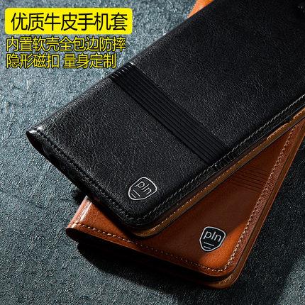 (พรีออเดอร์) เคส Xiaomi/Mi Max-Flip case ลายเรียบ หรู