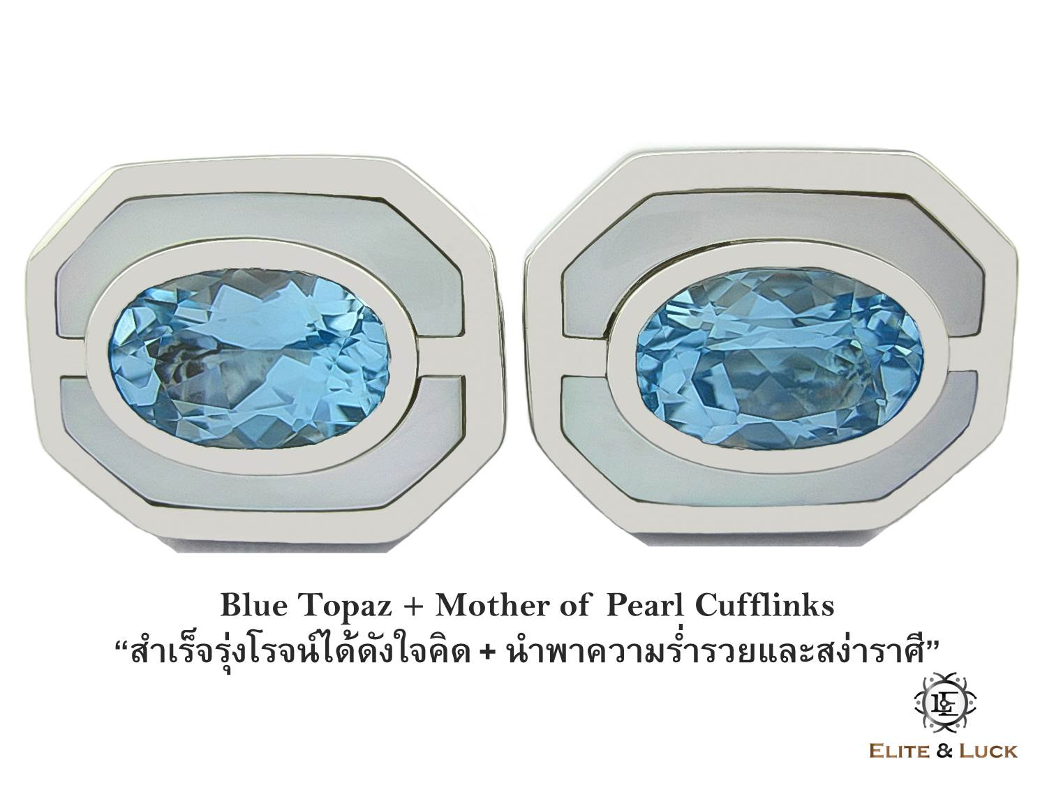 Blue Topaz + Mother of Pearl Sterling Silver Cufflinks สี Rhodium รุ่น Charming