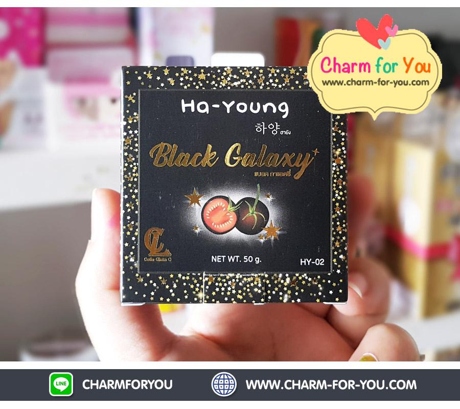 Ha-Young Black Galaxy สบู่ล้างหน้าฮายัง แบลค กาแลคซี่ 6 ก้อน ก้อนละ 50 บาท/12 ก้อน ก้อนละ 40 บาท/24 ก้อน ก้อนละ 35 บาท ขายเครื่องสำอาง อาหารเสริม ครีม ราคาถูก ของแท้100% ปลีก-ส่ง