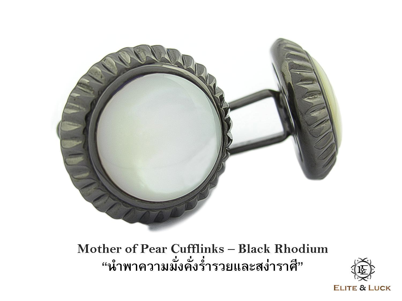 Mother of Pearl Sterling Sterling Silver Cufflinks สี Black Rhodium รุ่น Elegant