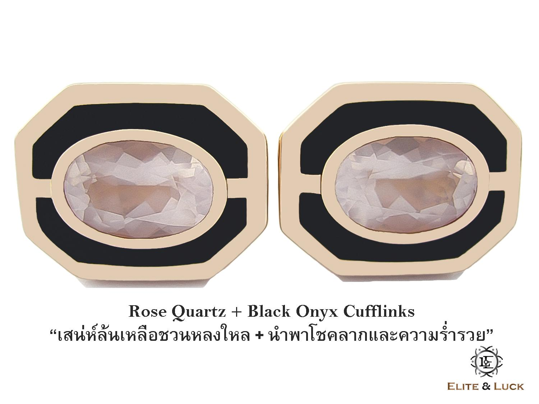 Rose Quartz + Black Onyx Sterling Silver Cufflinks สี Rose Gold รุ่น Charming